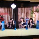 『予告公開!!次週ぐるナイ『ゴチになります!』乃木坂46メンバー5名の出演が決定キタ━━━━(゚∀゚)━━━━!!!』の画像