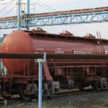 『タキ1200形タキ1200-9』の画像