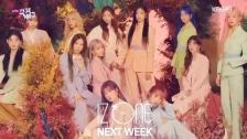 IZ*ONE、来週2/21「ミュージックバンク」に登場