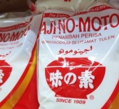 日本・味の素、アメリカに蔓延する「化学調味料への偏見」を正すべく辞書改定を要求