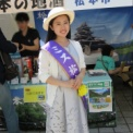 藤沢産業フェスタ2019 その14(松本市/ミス松本2019今村凛佳)