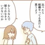 ゆむいhPa【育児絵日記】