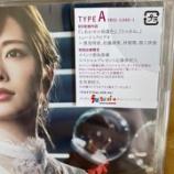 『【乃木坂46】あれ・・・『しあわせの保護色』CDクレジットの新4期生 林瑠奈の名前が間違ってる・・・』の画像
