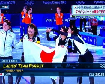【平昌五輪】スピードスケートの高木美帆、金銀銅メダルをコンプリート