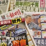 『日本で報道されていないデモの背景』の画像