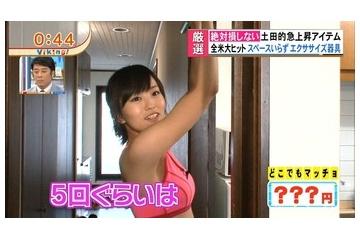 山本彩「なんでスポーツしたら胸とか尻とかエッチな目で見るの?」