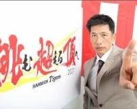 【阪神・矢野監督 新春インタビュー(6)】藤浪の中継ぎ、北條の二塁「固定観念あればできない」