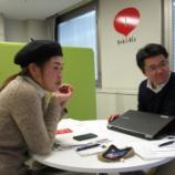 『\痛ネイル/キターー!!オークネイルスタジオが関市にオープン!起業・創業相談はセキビズへ』の画像