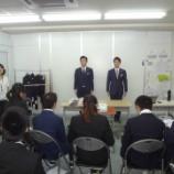 『【早稲田】AOKI着こなしセミナー&店舗見学』の画像