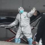 『【新型コロナウイルス】アメリカ「武漢に取り残された外交官や米市民を救うゾ!」』の画像