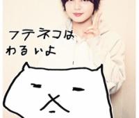 【欅坂46】てちの写真にあった「ふてねこ」ってなに?