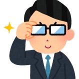 『J( 'ー`)し「パスタ作るけど食べる~?」ドタドタ 彡(゚)(゚)「!!」』の画像