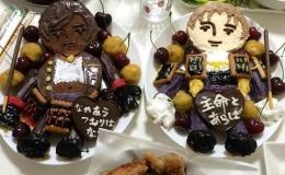 【刀剣乱舞】長谷部の立体的なケーキでパーティー開いた