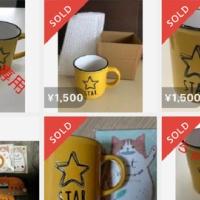 「おっさんずラブ」春田のマグカップ&猫のメモ帳、メルカリで高額取引