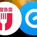 餓了麽CEO張旭豪:收購百度外賣後實施雙品牌戰略