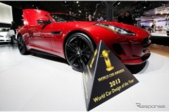 これが今、世界で1番優れたデザインの車らしいです