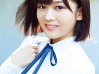 【欅坂46】尾関梨香、グラビアでの修正力で覚醒wwwww(画像あり)