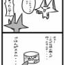【四コマ漫画】「ヘル朝鮮(地獄の韓国)で信頼はぜいたくだ」