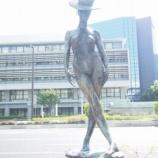『「裸体像Tシャツ計画 神戸フラワーロード9人衆 No.9 帽子・裸婦」』の画像
