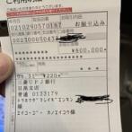 【悲報】狩野英孝さん、YouTubeのスパチャで集めたお金をとんでもない使い方をしてしまう
