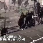 【動画】香港理工大学で逮捕された学生多数が列車に乗せられ何処かへ移送!中国か…? [海外]