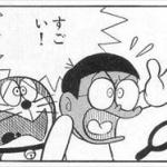 【朗報】元NGT48・山口真帆さんの現在を御覧くださいwww