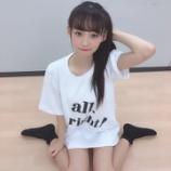 『[イコラブ] 音嶋莉沙~メンバーリレーブログ~【りさちゃん】』の画像