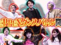 【日向坂46】くみテンが魅せた!!「TEPPEN2021冬」でダンスパフォーマンス!!
