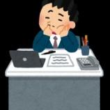 『職場にいる『働かないおじさん』たち。SNSで暴露されるもある意味、目指すべき道だと思った理由』の画像