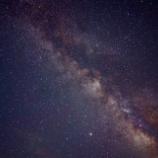 『七夕の夜に、君を思う。』の画像