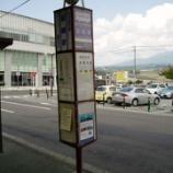 『2012/9/22瑞牆山荘から富士見平小屋』の画像
