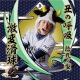 【朗報】エース山岡、27日に契約更改!12球団の大トリ