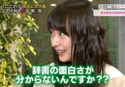 【驚愕】鈴木絢音ちゃん、イキイキしてる・・・?!