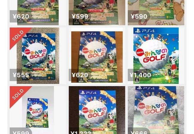 【悲報】PS4版みんゴル、メルカリなどで安売り