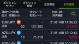 ワイの驚異のFX決済履歴を見よ!!!!!(※画像あり)