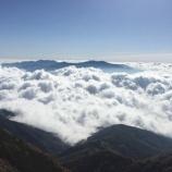 『美しい雲海』の画像