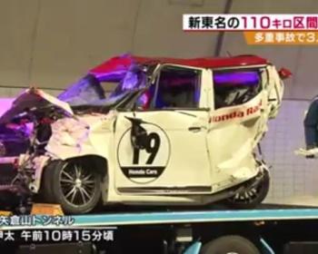 新東名高速の矢倉山トンネル内で多重事故 大型トラックに軽自動車が追突、軽に乗用車が追突(画像あり)