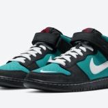 """『5/15 Nike SB Dunk Mid Pro ISO """"Freshwater"""" CV5474-001』の画像"""