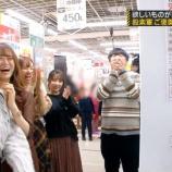 『【乃木坂46】これはレアすぎる!!!白石麻衣にボディタッチする山崎怜奈!!!!!!』の画像