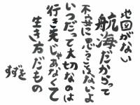 【日向坂46】すずをシリーズ化キタァァァwwwwwwwww