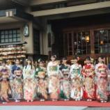 『【元欅坂46】今泉佑唯、飯豊まりえの姿も・・・『エイベックス 新春 晴れ着撮影会』の様子がこちら・・・』の画像