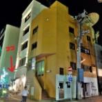 新潟 地酒の都屋 日本人で良かったブログ