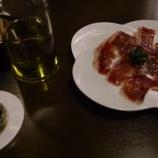 『スペイン産イベリコ豚の生ハムが美味!~【生ハムと酒処 アカリ】@ホワイティうめだ ノースモール』の画像