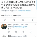 PS公式、壊れる
