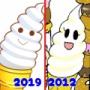 beforeafter★2012年→2019年の絵を比較!「ソフトクリーム」