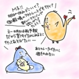 『🎤産後初!子連れカラオケに行ってみた🎤』の画像