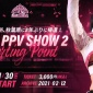 "Tokyo Joshi's PPV ""Starting Po..."