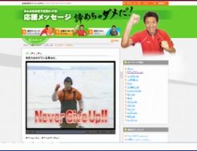 松岡修造動画が外国人にも大人気「この謎のしじみ漁の男、今までみたなかで、もっともモチベーションがあがる!」