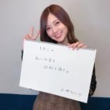 『【乃木坂46】さすが!白石麻衣、大園桃子の『のぎおび⊿』を観ていたことが判明!!!』の画像
