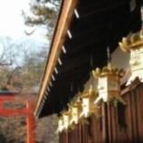 『初えと祭 下鴨神社 2020年1月10日 【情報】』の画像